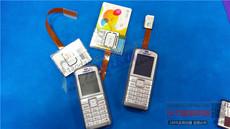Мобильный телефон Lamtam SIM