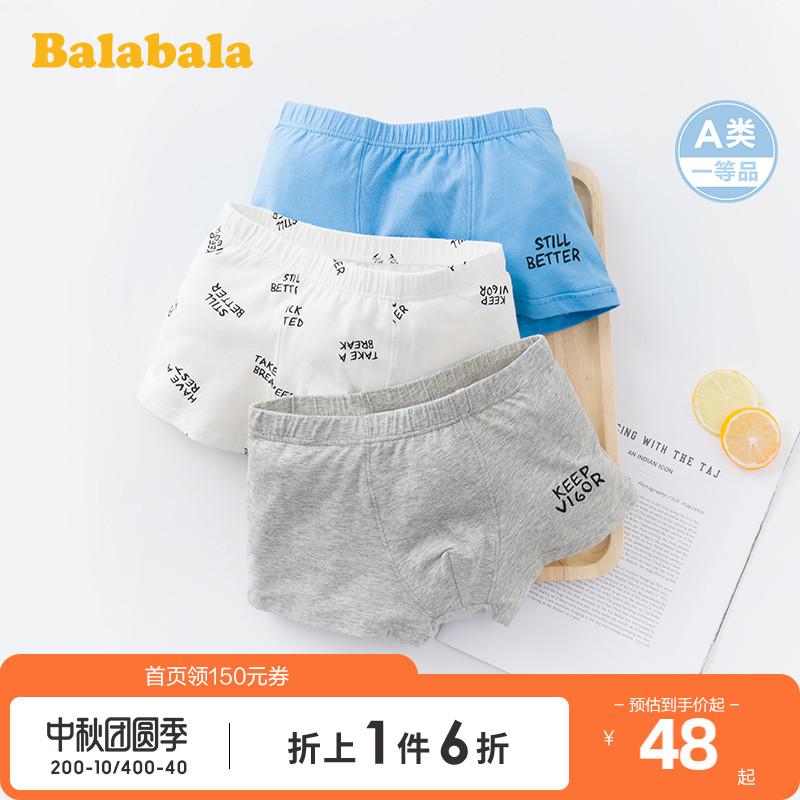 巴拉巴拉儿童内裤男平角裤中大童男童平角短裤棉四角平裤三条装薄