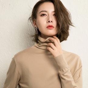 皇兔美眉2018秋季新款修身韩版高领纯色百搭毛衣打底衫