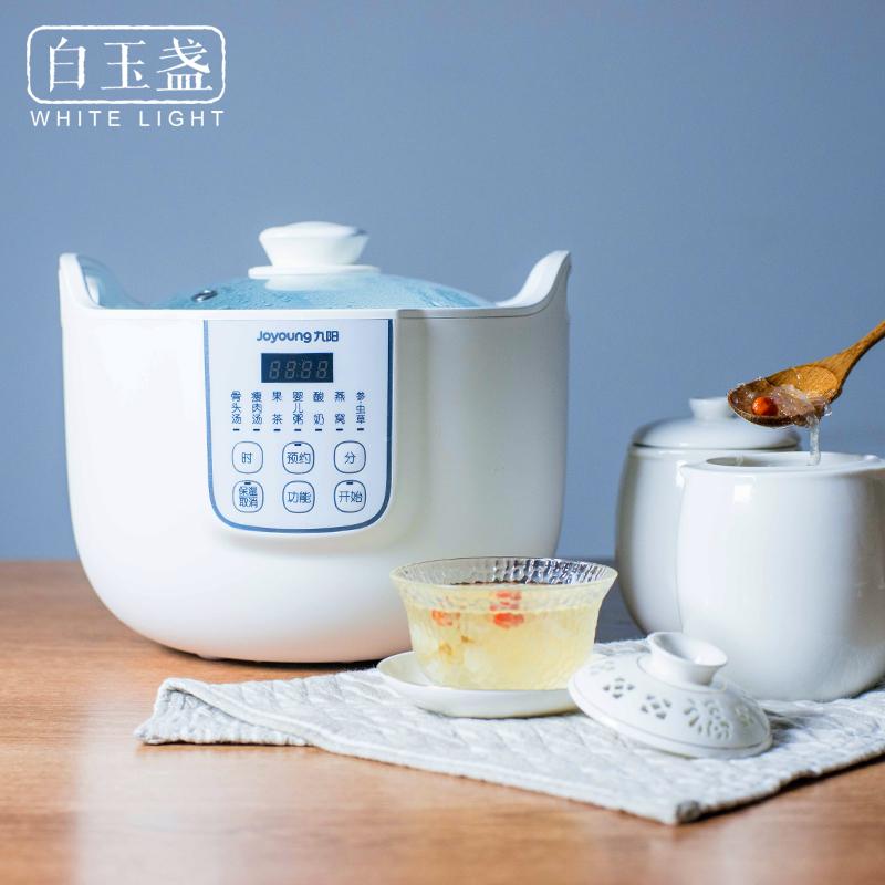 九阳电炖锅陶瓷隔水炖盅全自动燕