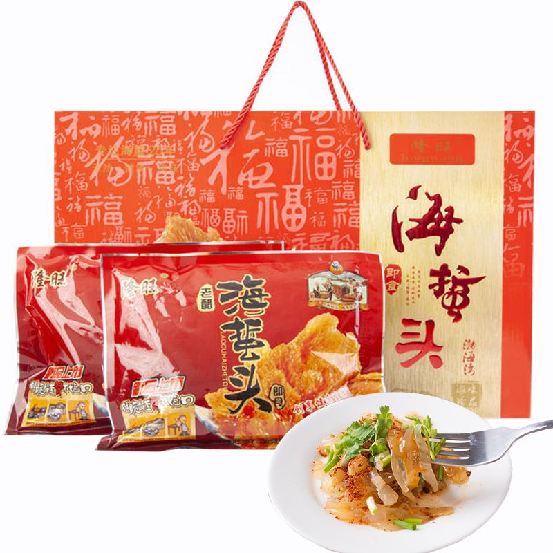 [送料包]渤海野生海蜇头1500g袋装海蜇海鲜年夜饭凉拌菜福字礼盒
