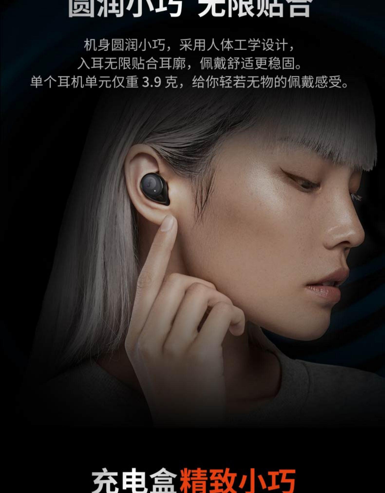 圆小七限贴白机身圆润小巧,采用人体工学设计,入耳无限贴合耳廓,佩戴舒适更稳固。单个耳机单元仅重3.9克,给你轻若无物的佩戴感受。充电盒精致小巧-推好价 | 品质生活 精选好价