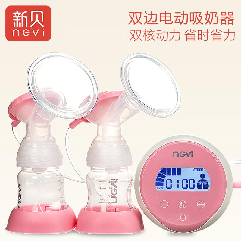 新贝双边电动吸奶器 智能液晶自动吸乳器 双头拔奶器挤奶器 8703