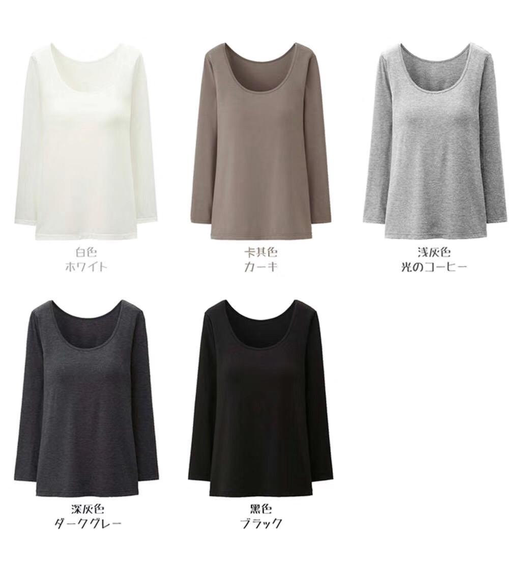 出口日本带胸垫长袖t恤女秋衣无钢圈免文胸背心瑜伽保暖内衣打底