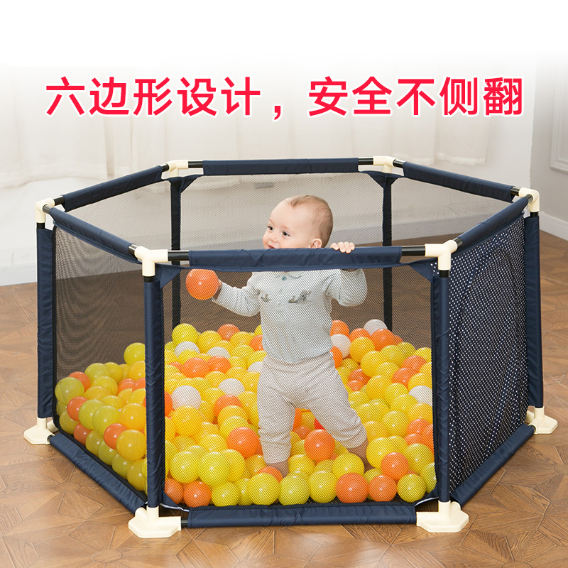 Baby Playpens baby crawling mat toddler fence indoor playground ...