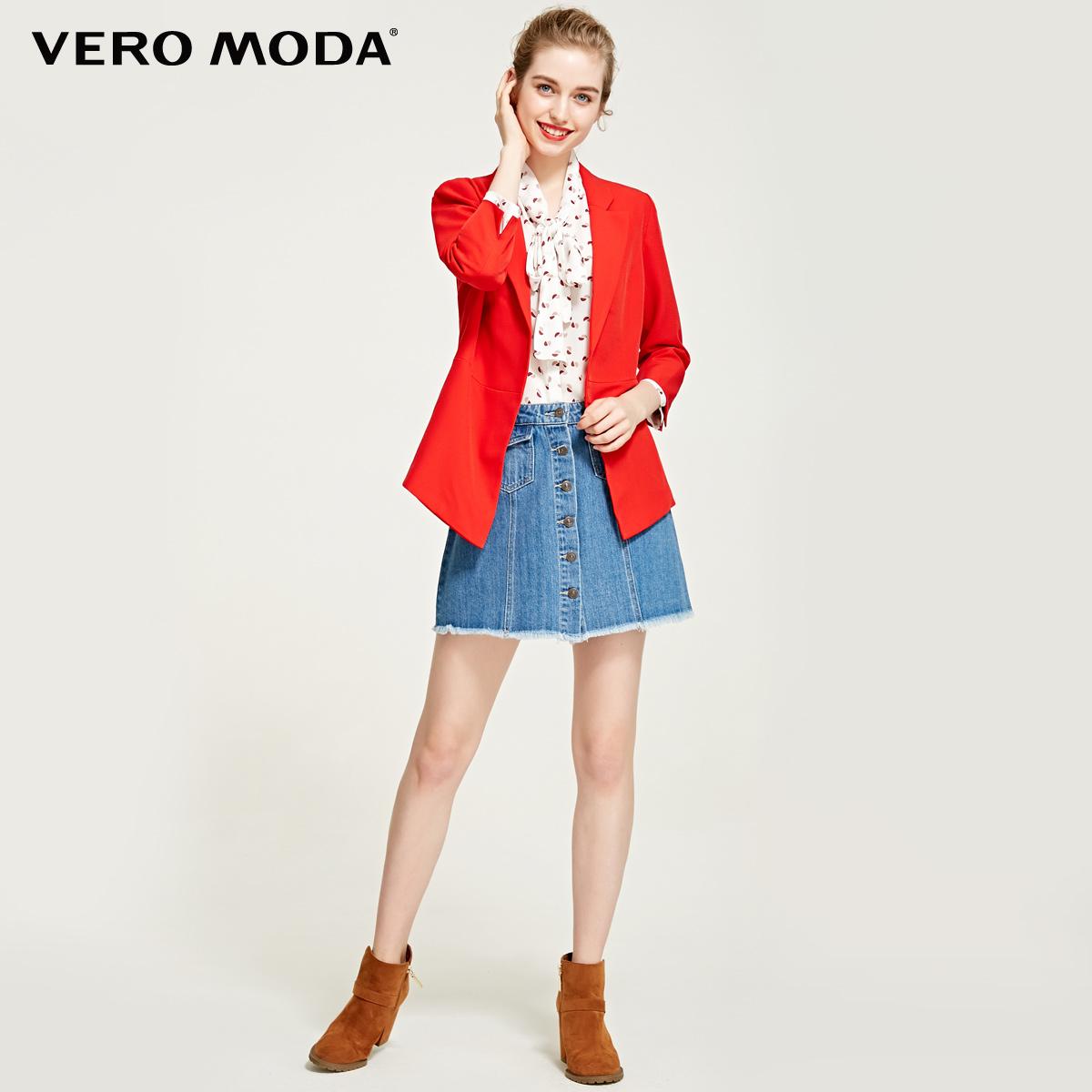 Блэйзер VERO MODA 316308534