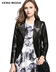 Leather jacket VERO MODA 316310508 VeroModa