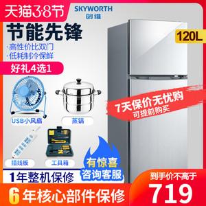 创维双门小冰箱冷藏冷冻办公家用宿舍节能静音特价单人用小型冰箱
