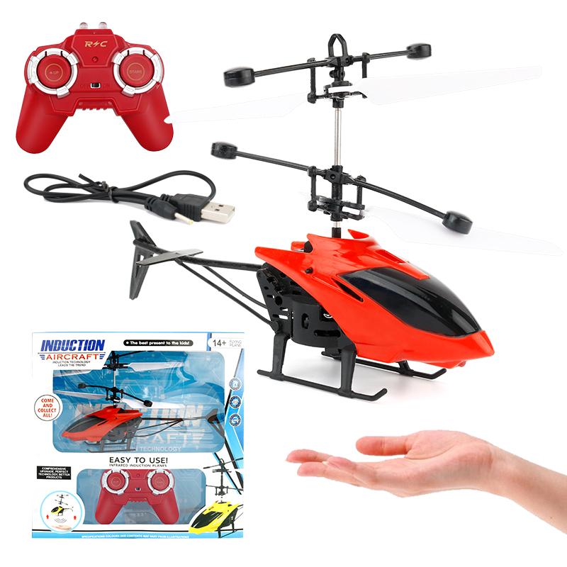 飞机感应飞行器悬浮耐摔充电会飞遥控直升飞机男孩儿童玩具A1