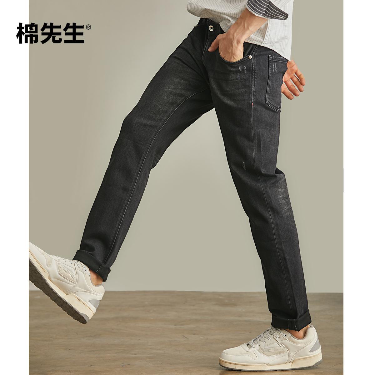 棉先生男装秋季新款男士弹力长裤修身灰色牛仔裤修身小脚裤男裤子