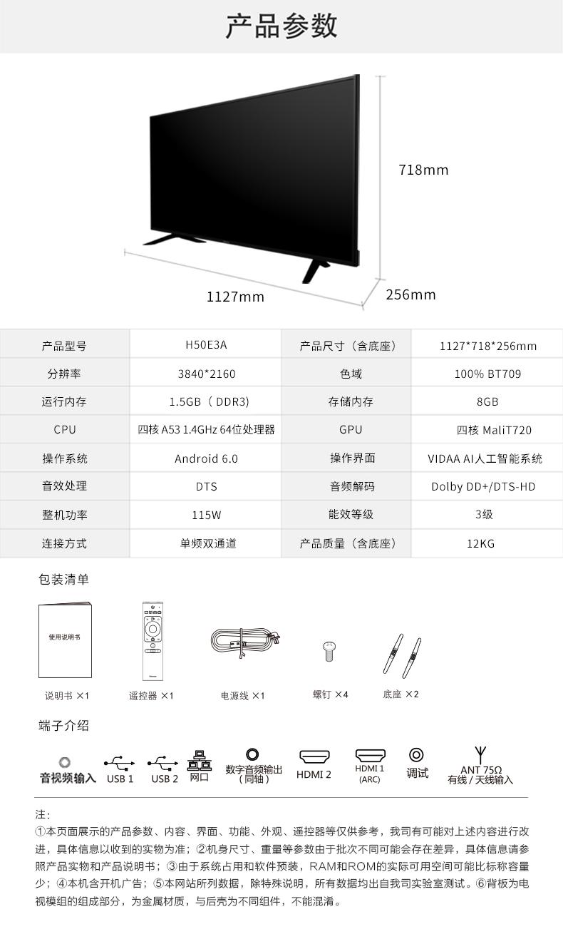 H50E3A-790px.jpg