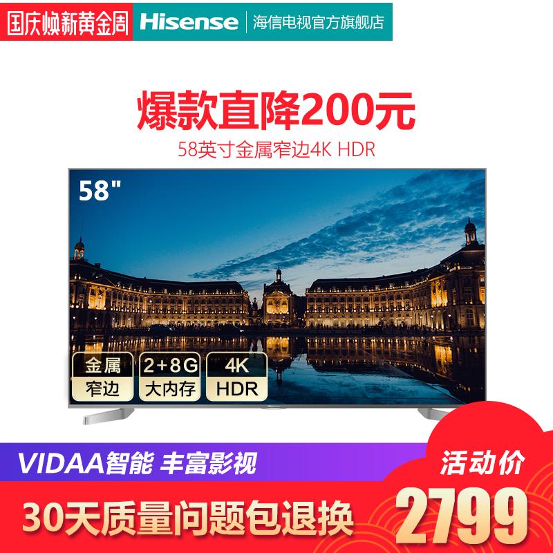 Hisense-海信 LED58EC550UA 58英寸4K高清智能网络平板液晶电视机
