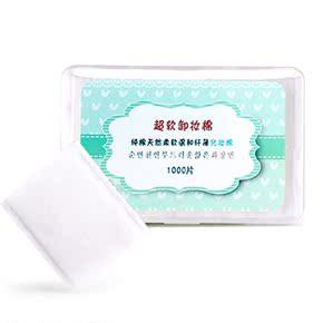 盒装卸妆棉上妆补水脸部化妆棉