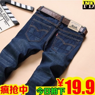 2017 new autumn jeans men straight autumn and winter models men's large size loose young men's casual pants tide