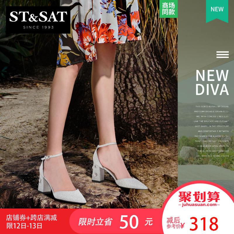 St&Sat-星期六2018春秋亚博线上开户小清新时尚高跟包头女单鞋SS82114400