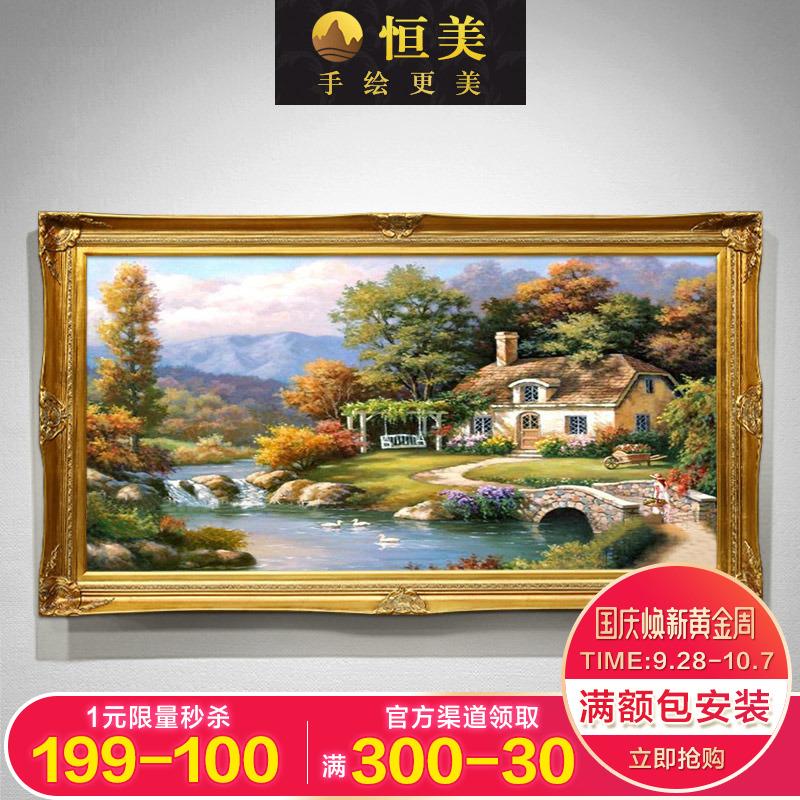 欧式手绘油画托马斯花园风景装饰画 客厅餐厅玄关美式挂画桃源居