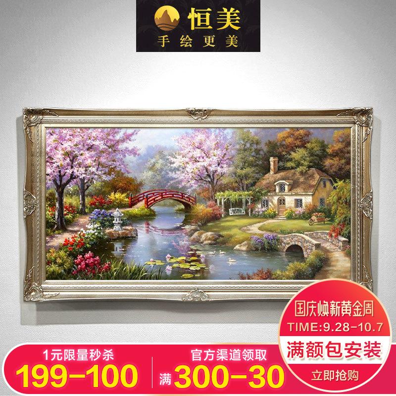 恒美欧式油画手绘托马斯风景客厅沙发挂画玄关装饰画走廊过道壁画