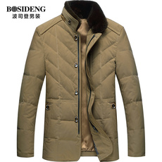 Men's down jacket Bosideng 1681m08268 2016
