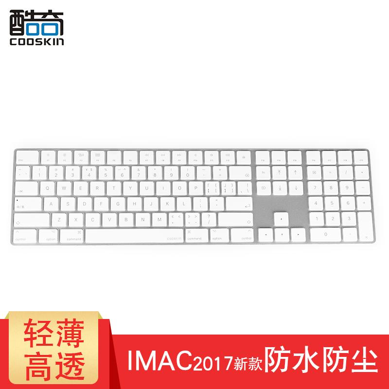 酷奇 2018款苹果imac键盘膜mac一体机无线蓝牙高透保护膜台式mac