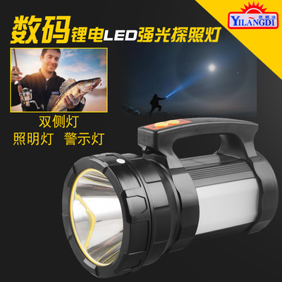 Yilangdi 30W light searchlight LED charging long-range flashlight outdoor waterproof lighting security patrol lights