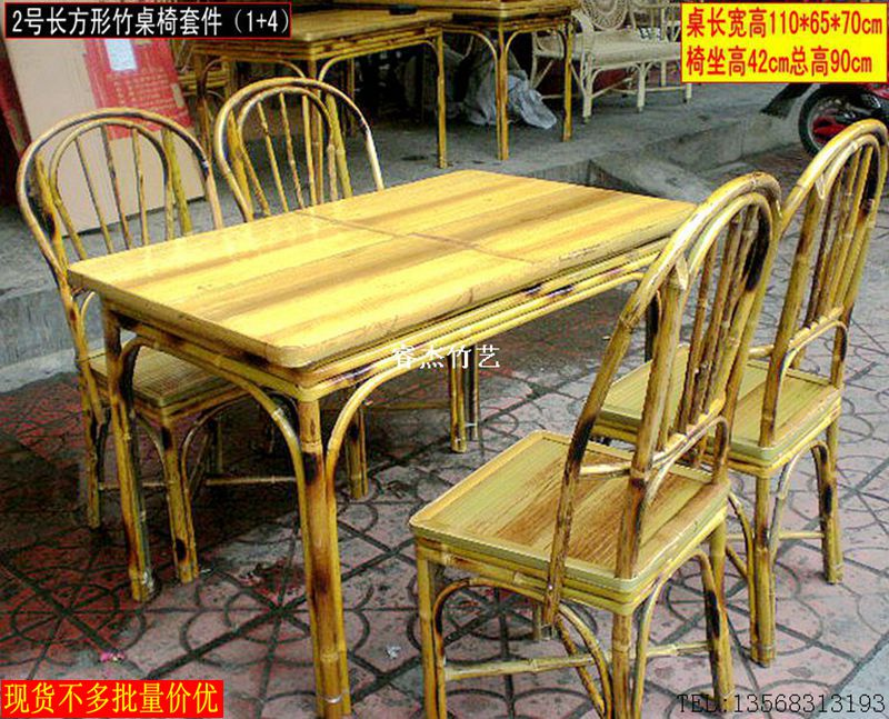 Handmade bamboo garden furniture, garden bamboo bamboo tables and chairs  combination of simple rectangular table Restaurant Hotel