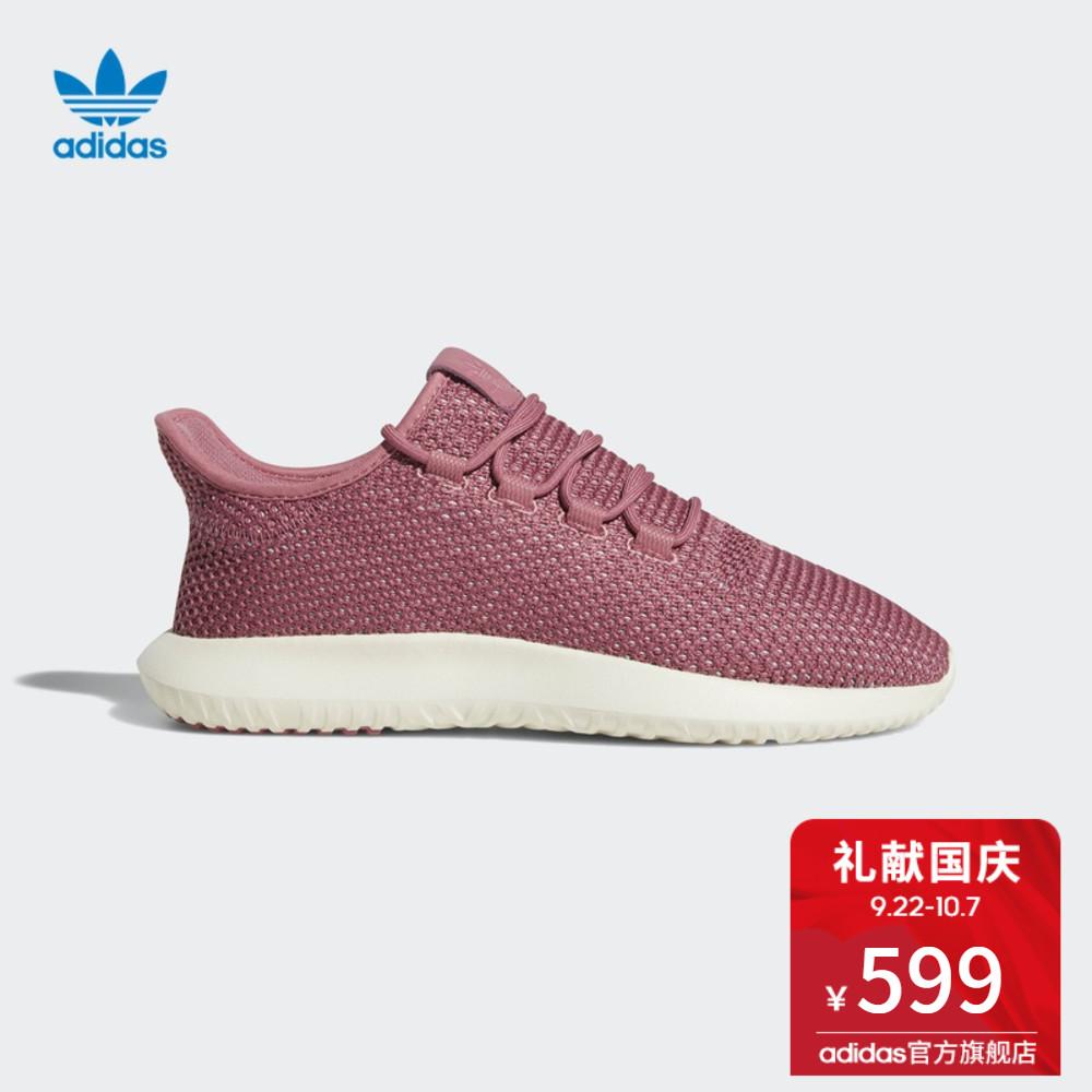 阿迪达斯官方 三叶草 TUBULAR SHADOW CK W 女子 经典鞋 AQ0886