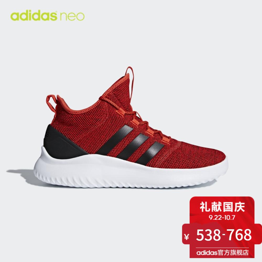 阿迪達斯官方 neo ULTIMATE BBALL男休閑鞋DA9653 DA9654 DA9652