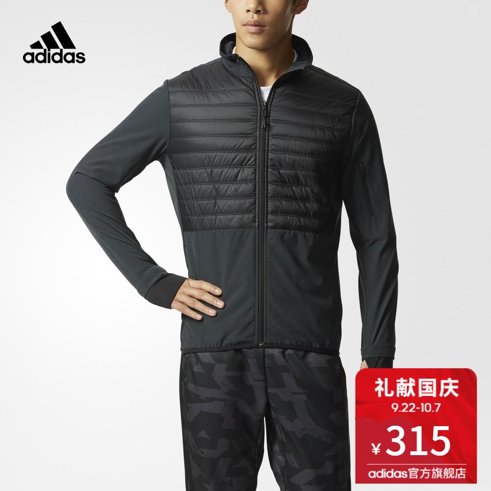 阿迪达斯官方adidas 男子 训练 茄克 CD4427 CD4426 CD4424