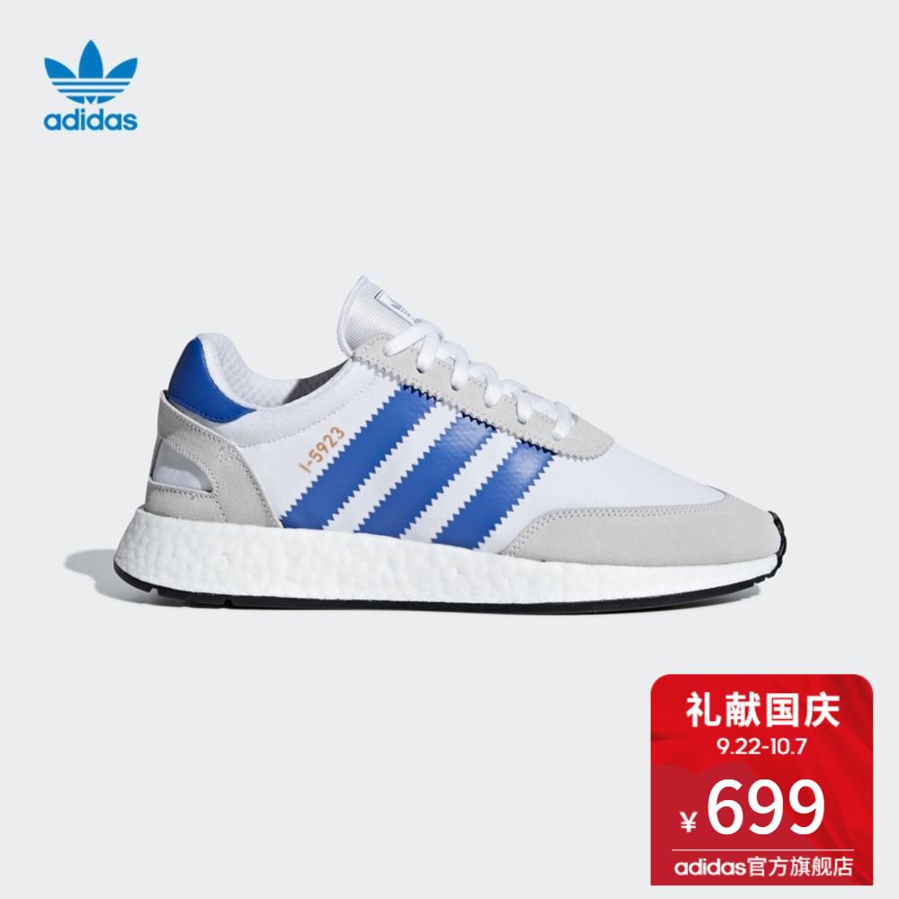 阿迪达斯adidas官方 三叶草 I- 5923 男子 经典鞋 D97740