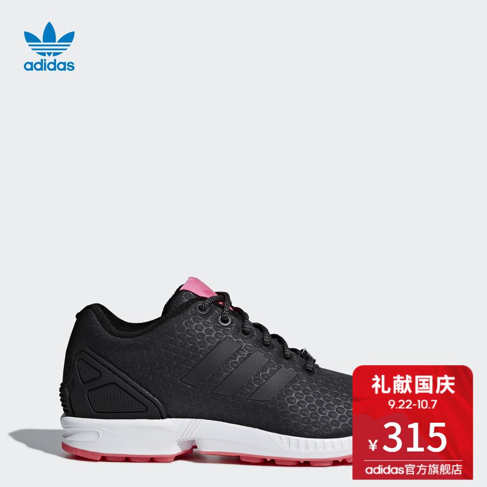 阿迪达斯官方adidas 三叶草 ZX FLUX W 女子 经典鞋 BB2254