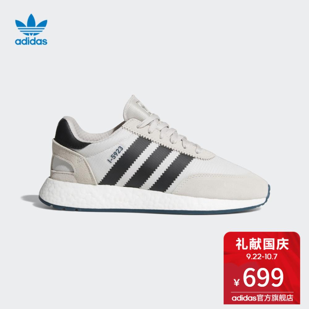 阿迪达斯官方adidas 三叶草 I-5923 中性 经典鞋 D96992