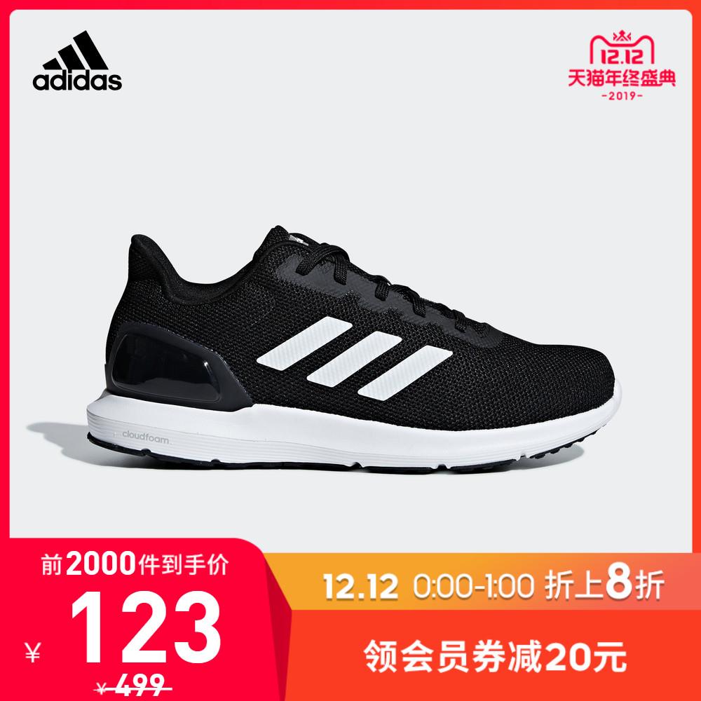 双12预告 天猫商城 adidas 阿迪达斯官方旗舰店 前1小时折上8折 运动裤、跑鞋低至¥123起