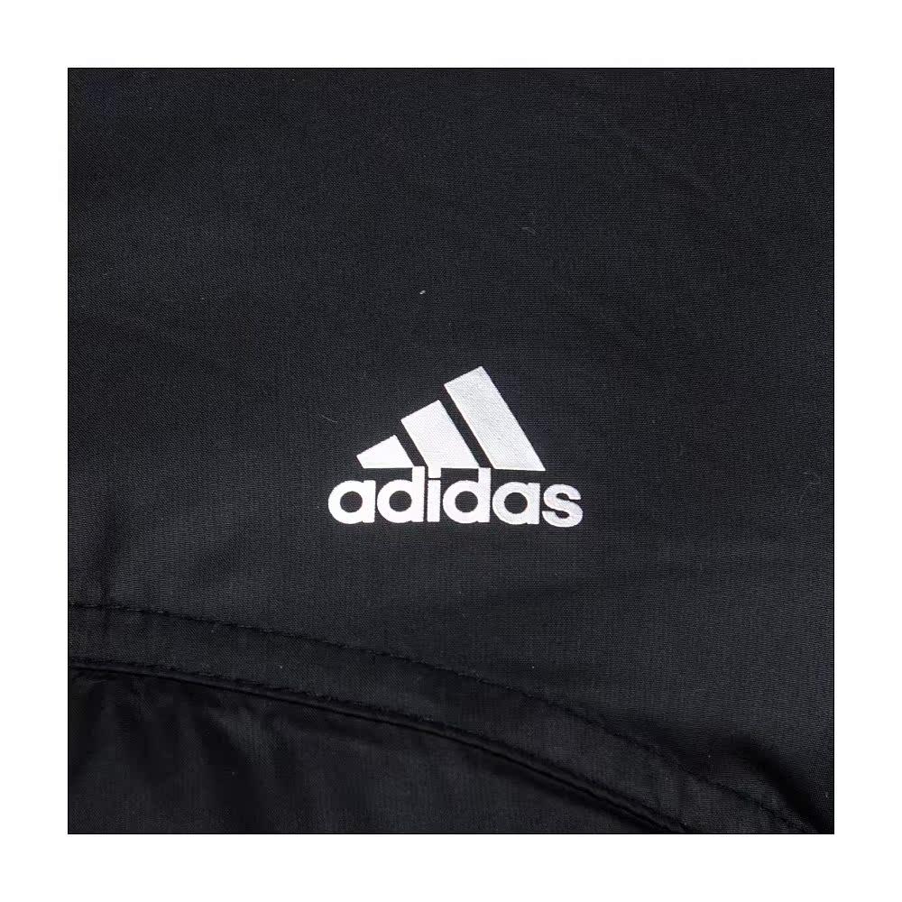 Спортивный пуховик Adidas Z21608