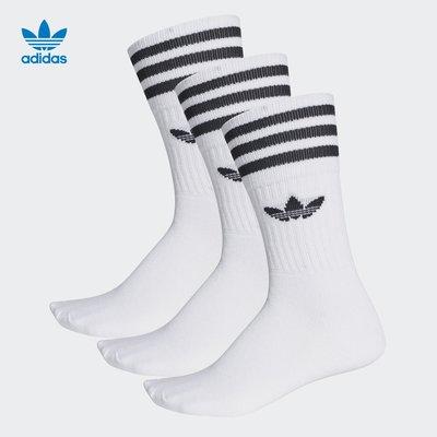 Adidas/阿迪达斯阿迪达斯袜子男多少钱