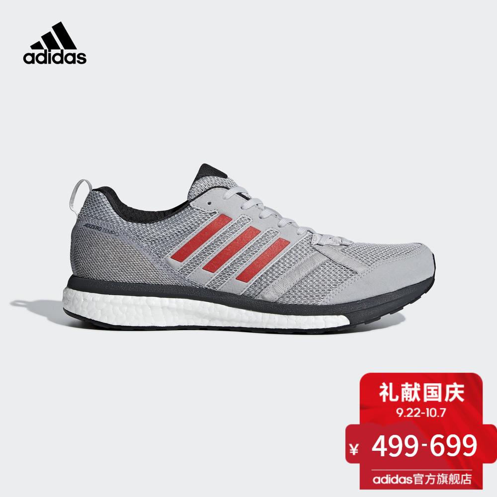 阿迪达斯官方adidas adizero tempo 9 m 男子 跑步 跑步鞋 BB6651