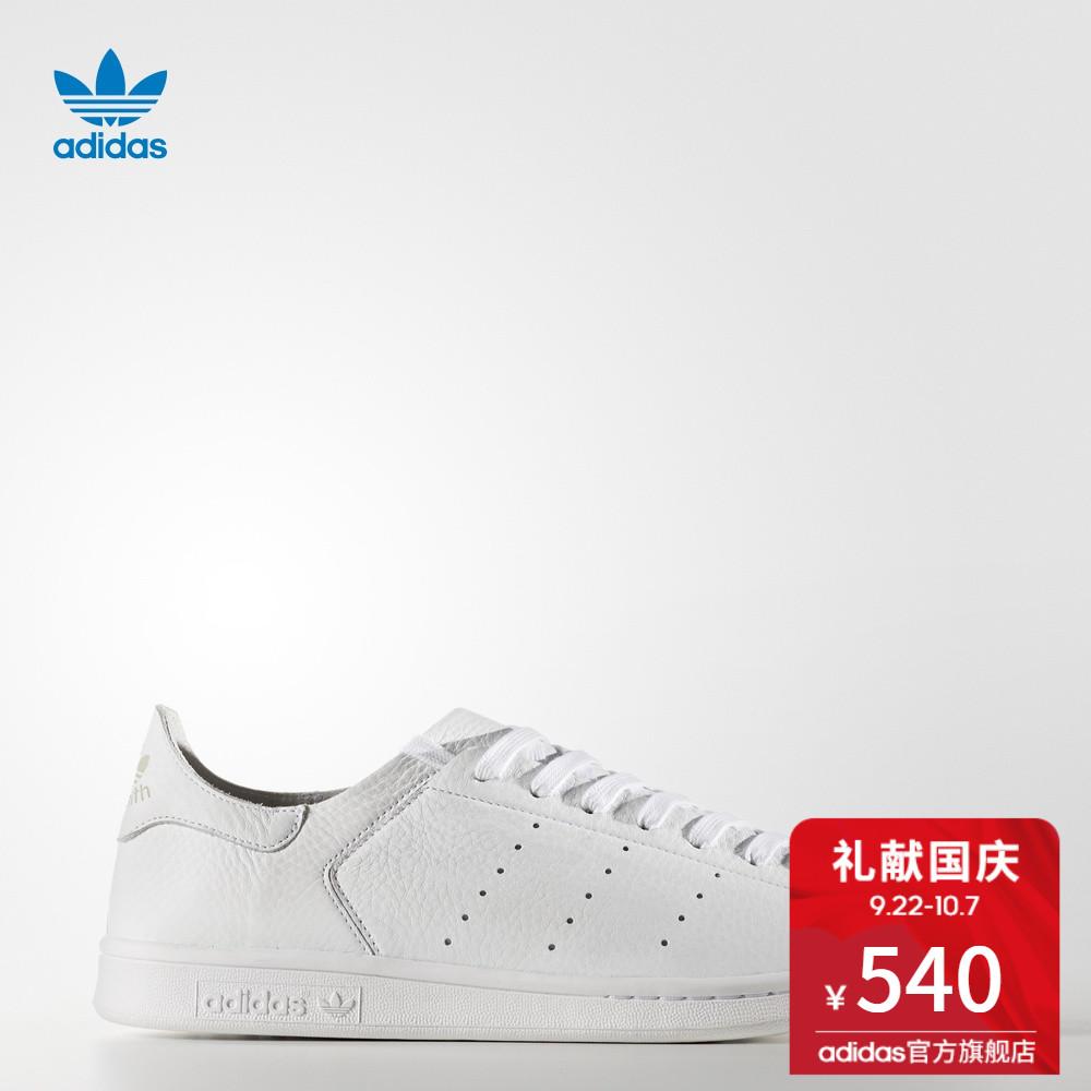 阿迪达斯adidas 官方 三叶草 男女 STAN SMITH LEA SOCK 经典鞋