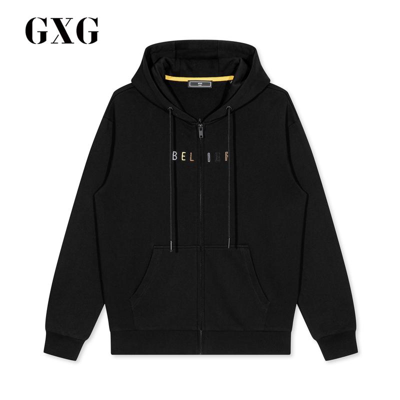 GXG男装 2018秋季商场同款潮流字母刺绣黑色连帽卫衣男#GA131552E