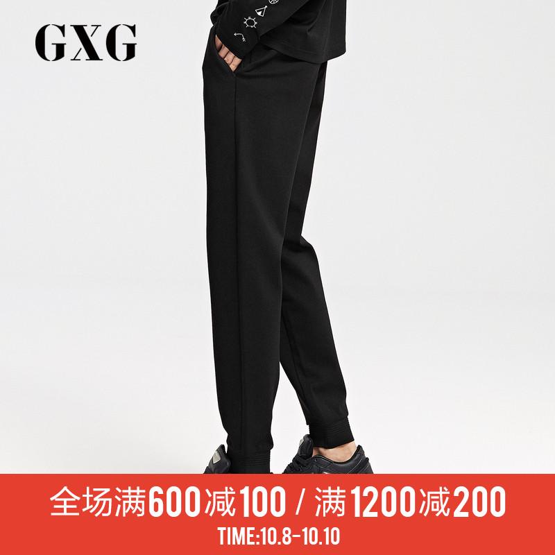 GXG男装 2018春季新品黑色运动裤子束脚针织休闲长裤男#181802030
