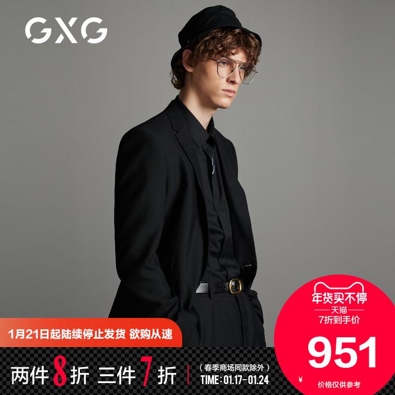 GXG男装 2019秋季新款商场同款时尚潮流修身黑色西装外套男士套西