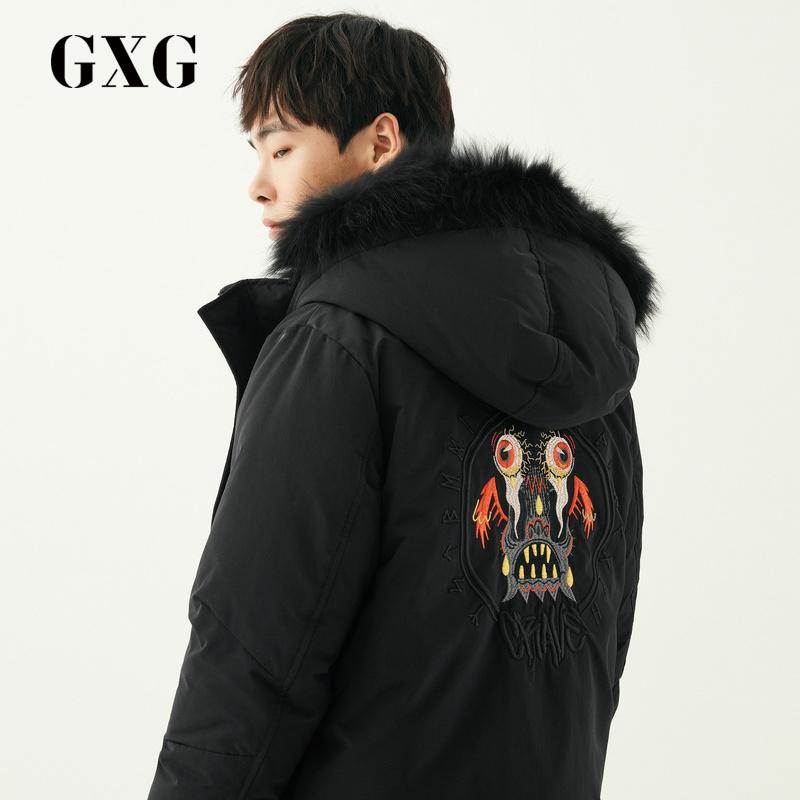 GXG男装 2018冬季新款黑色潮流加厚白鸭绒连帽中长款羽绒服男士