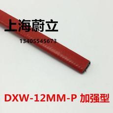Ленточный нагреватель 220V 8/10/12mm