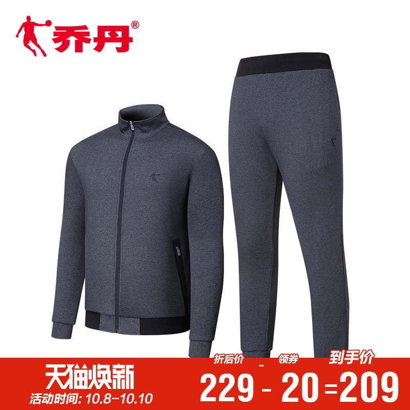 乔丹男装针织长袖套装篮球服套装2018春季新款翻领拉链开衫两件套