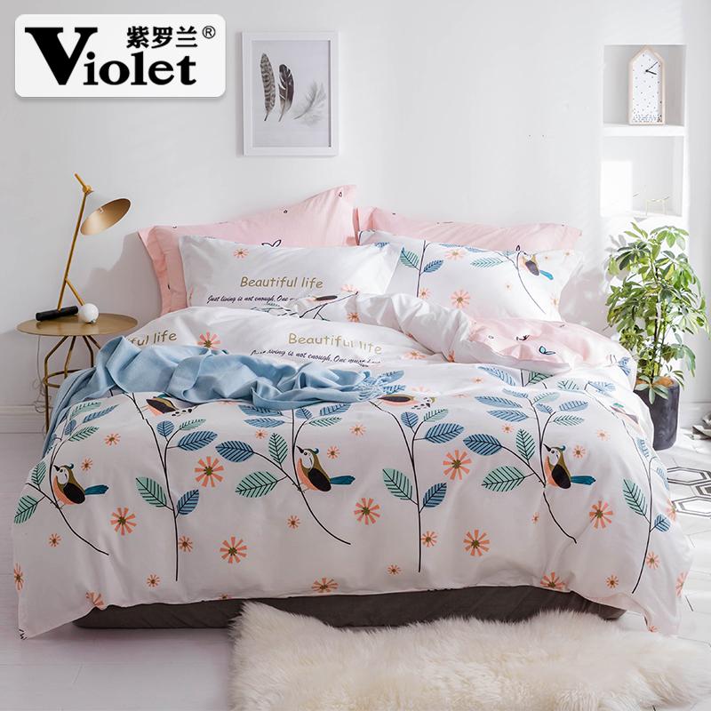 紫罗兰全棉简约四件套双人1.8m床单被套2.0m印花套件宿舍床上用品