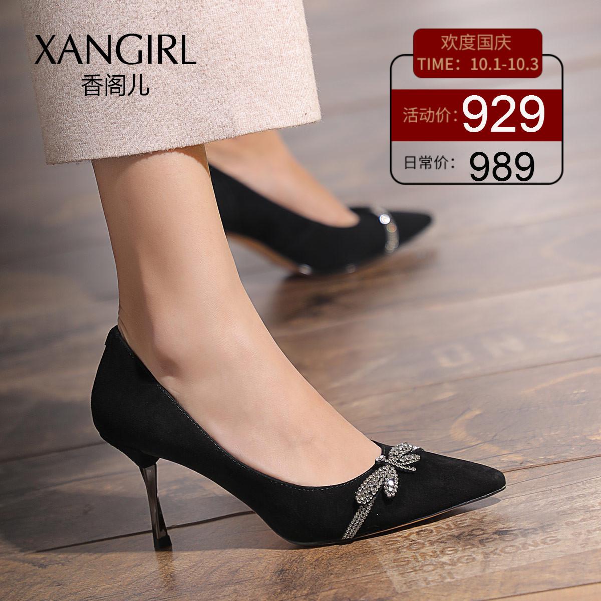 香阁儿女鞋2018新款简约水钻羊猄单鞋职业简约黑色细跟高跟鞋