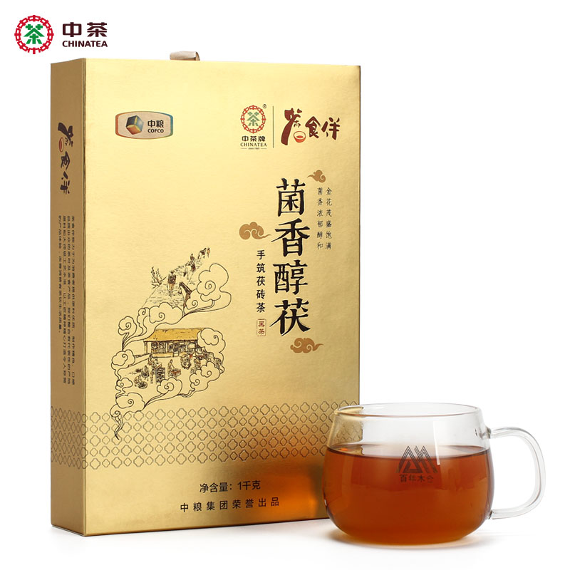 中茶 湖南安化黑茶正宗手筑茯砖 菌香醇茯1kg 中粮出品