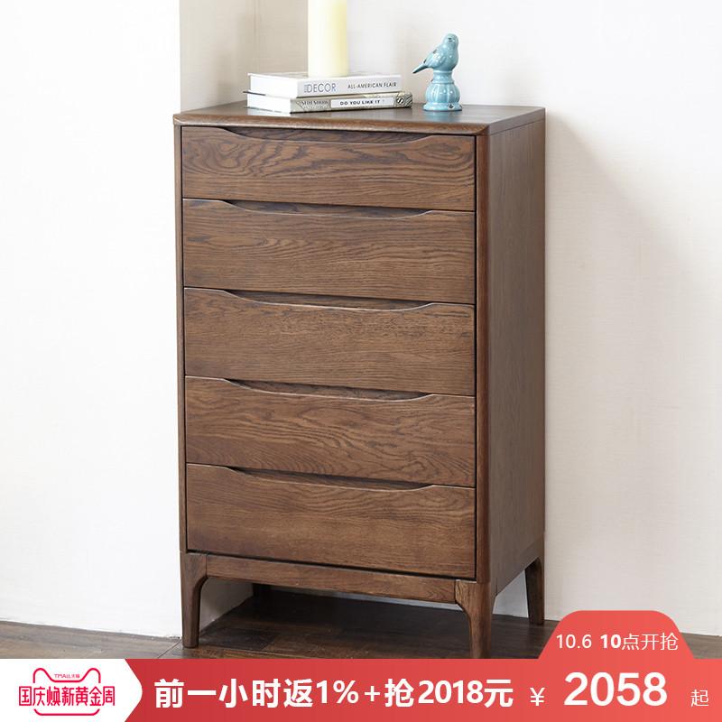 维莎北欧纯实木高五斗柜橡木储物柜黑胡桃色卧室简约现代抽屉柜