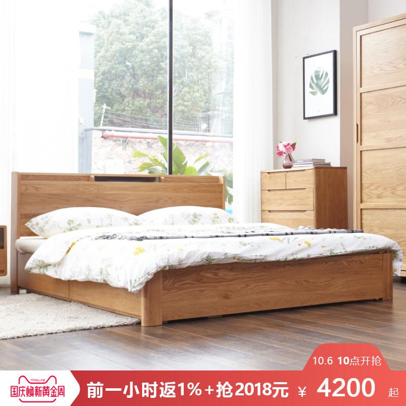 维莎日式实木床高箱体床储物床1.5米-1.8双人床橡木卧室家具
