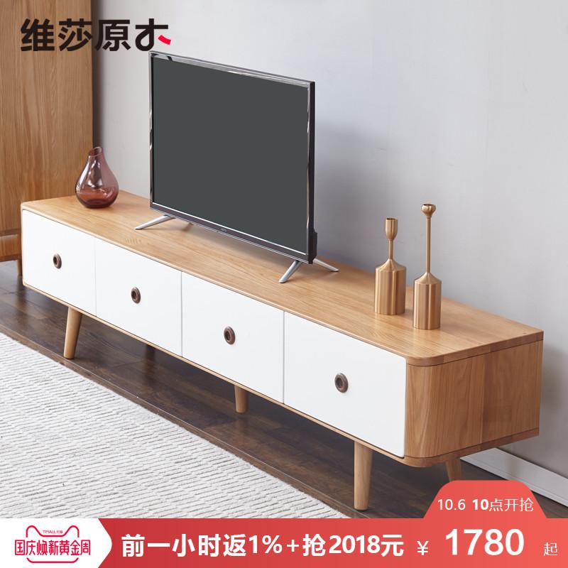 维莎北欧全实木现代简约电视柜彩色地柜环保时尚矮柜客厅家具新品