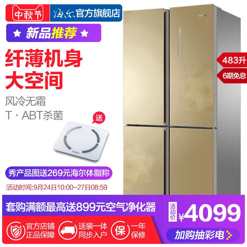Leader-统帅 BCD-483WLDCS海尔风冷无霜多门家用电冰箱