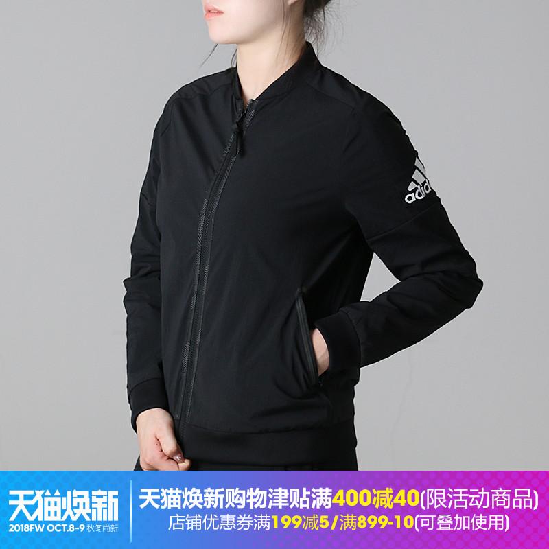 阿迪达斯adidas 2018新款女子跑步运动立领棒球服夹克外套DM5270